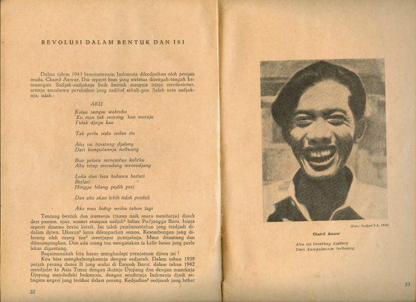 Hari Puisi Nasional Chairil Anwar 2