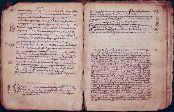 Bahasa Tertua di Dunia