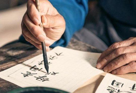 Cara Efektif Belajar Bahasa Baru